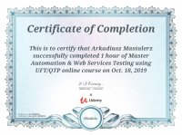 Master Automation & Web Services Testing using UFT/QTP